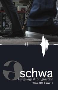 Schwa_14_Cover